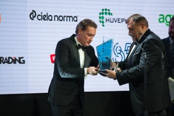 Награда от КРИБ за цялостен принос в икономиката на България
